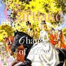 Barbara Cartland - A Change of Hearts (Barbara Cartland's Pink Collection 61)