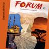 Forum VI Maailman kulttuurit kohtaavat Äänite (OPS16) - äänikirja