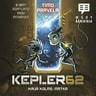 Kepler62 Kirja kolme: Matka - äänikirja