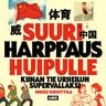 Mikko Knuuttila - Suuri harppaus huipulle – Kiinan tie urheilun supervallaksi