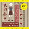 Kazuo Ishiguro - Me orvot
