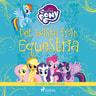 Det bästa från Equestria - tio korta berättelser - äänikirja