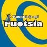 Outi Frisk, Gunnel Reimbladh-Taube, Heikki Tulkki, Tomi Välimaa - Kuuntele ja opi ruotsia