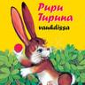 Pirkko Koskimies ja Maija Lindgren - Pupu Tupuna vauhdissa