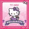 Sanrio - Hello Kitty  - TV-tähti