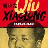 Xiaolong Qiu - Tapaus Mao – 6. CHEN CAO