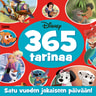 Disney 365 tarinaa, Heinäkuu - äänikirja