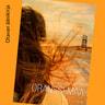 Oranssi maa - äänikirja