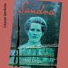 Sandra - äänikirja