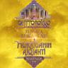 Jessica Townsend - Onttorokko - Morriganin ajojahti – Nevermoor
