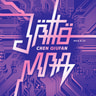 Chen Qiufan - Jättömaa
