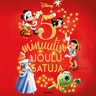 Disney Disney - Disney 5 minuutin joulusatuja