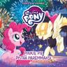 My Little Pony - Equestriaa edemmäs: Pinkie Pie pistää paremmaksi - äänikirja