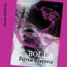 Pajtim Statovci - Bolla