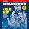 Urheilulehti - Urheilulehti 20/21